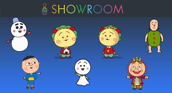 20180703_cojicoji_SHOWROOM.jpg