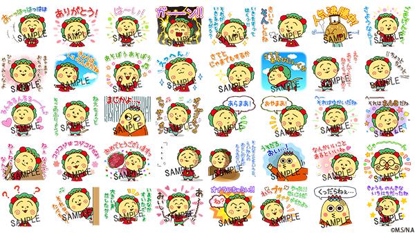 20171107_coji-stamp_sample.png