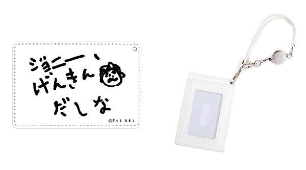 20191202_cojicoji_03.jpg