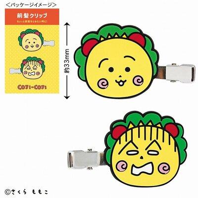 20210714_cojicoji_clip.jpg
