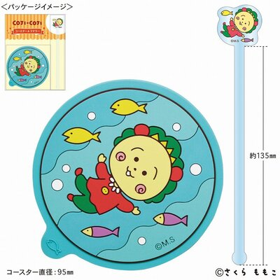 20210714_cojicoji_coaster_01.jpg