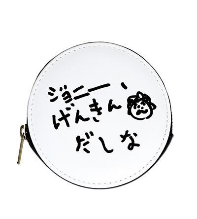 20191202_cojicoji_02.jpg