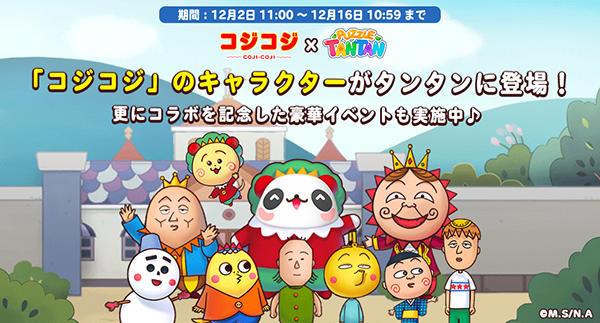 20191202release_banner_01.jpg
