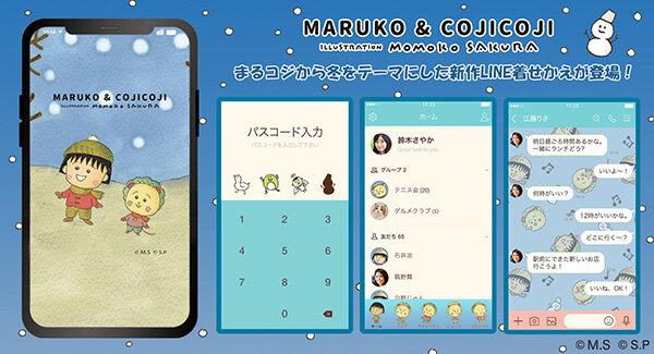 20201201_marucoji_snow_nabn.jpg