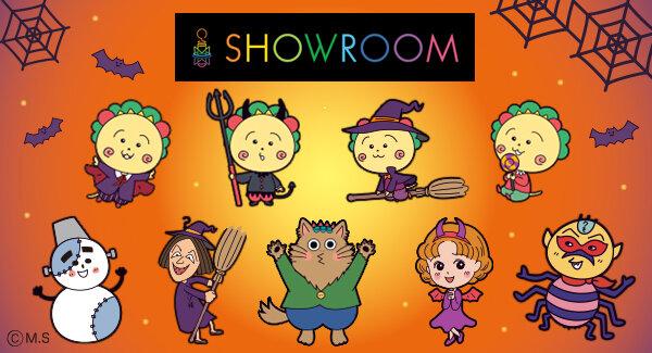 20211005_showroom600×325.jpg