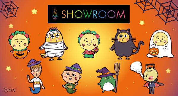 20210921_showroom600×325.jpg